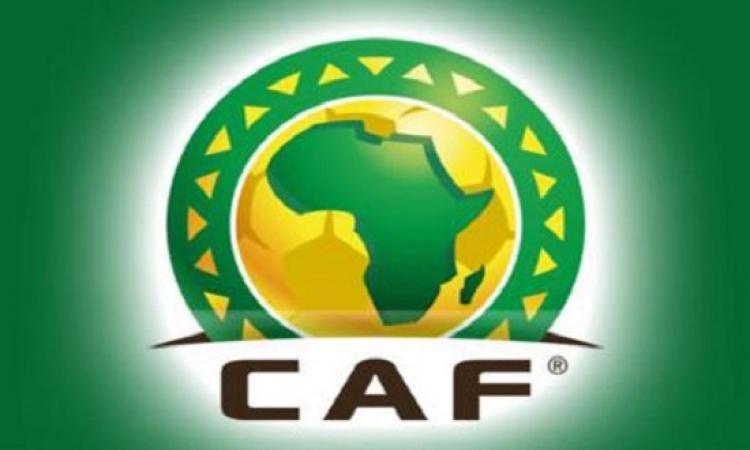 خطاب من الاتحاد الإفريقى إلى نادى الزمالك