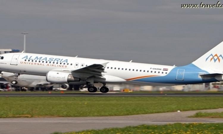 الموافقة على تشغيل أول شركة طيران خاص بالنقل الداخلى .. وبأسعار مخفضة