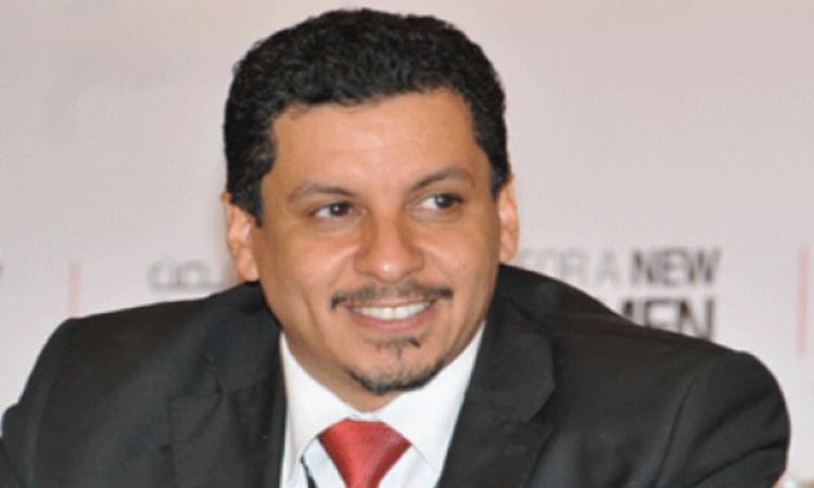 «بن مبارك» يعتذر عن قرار تكليفه بتشكيل الحكومة اليمنية