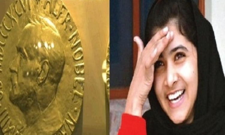 الباكستانية ملالا يوسف زاى، والهندى كايلاش ساتيارتى يفوزان بنوبل للسلام
