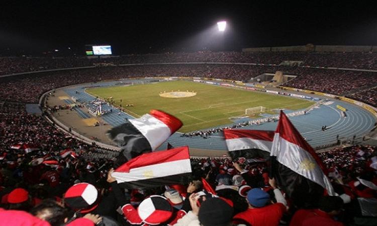 الأمن يوافق مبدئياً على حضور 40 ألف مشجع لمباراة مصر والسنغال