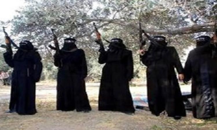 صدق او لاتصدق .. داعش توعد الفتيات بالعريس والبيت الآمن