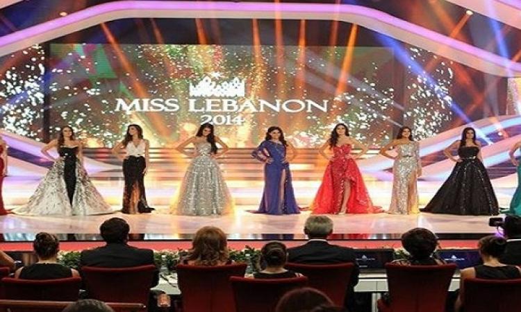 بالصور .. الصاروخ سالى جريج تنتزع لقب ملكة جمال لبنان 2014