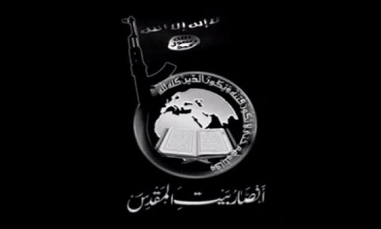 بيت المقدس : تطلق سراح 4 شيوخ بالطرق الصوفية بالشيخ زويد