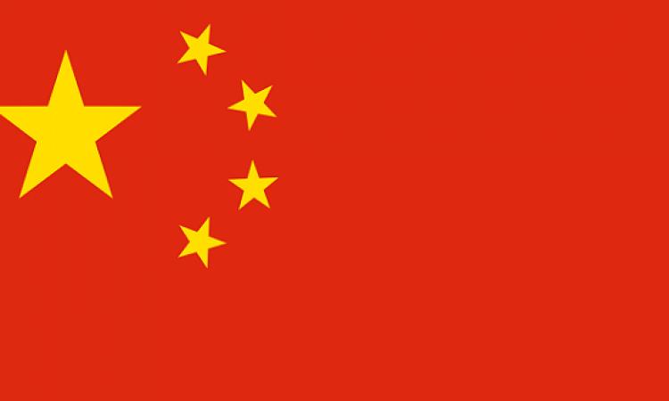 """حظر ممارسة الشعائر الدينية واستخدام الإنترنت في """"شينج يانج"""""""