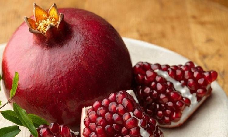 دراسة علمية : الرمان يحمى القلب ويمنع أمراض الشرايين