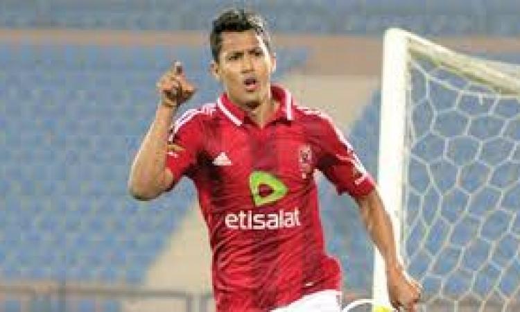 عمرو جمال يسجل هدف التقدم لمصر أمام بتسوانا