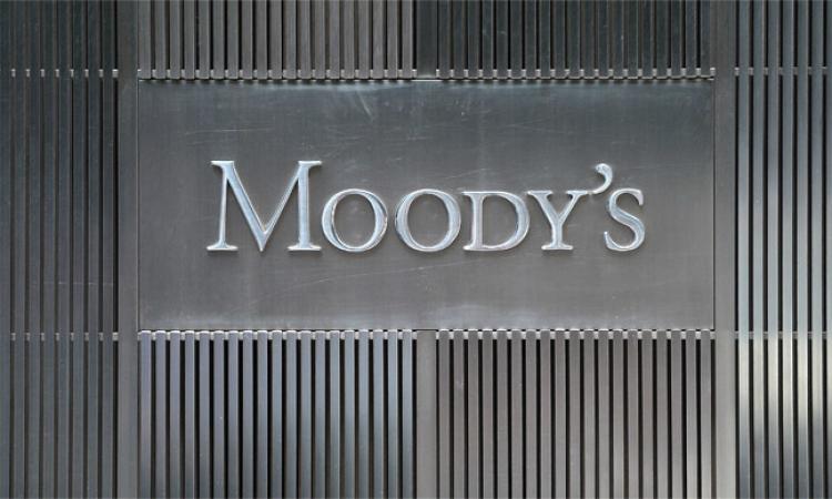"""""""موديز"""" تحول دفة البورصة المصرية إلى أعلى"""