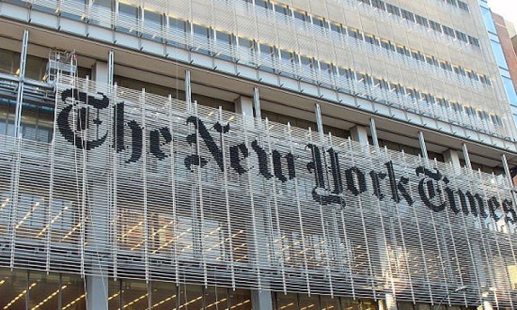 """الاتحاد الدولى للمحامين يعلن مقاضاته صحيفة """"نيويورك تايمز"""" بسبب مزاعمها ضد مصر"""