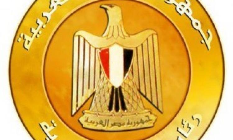 الرئاسة تنعى ضحايا الطائرة المصرية المنكوبة
