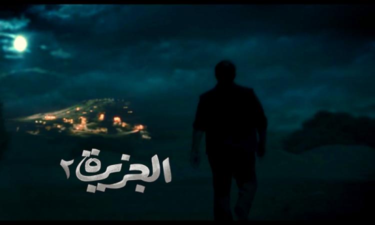 """محمد دياب يُعلن عن جزء ثالث من """"الجزيرة"""""""