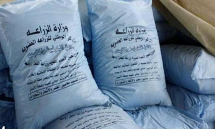المنتجين الزراعيين: تفضح مساعى الحكومة لتدمير الزراعة والقضاء على أحلام الفلاح المصرى