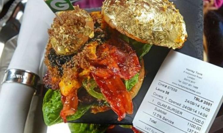 كم تكلفك أغلى وجبة هامبورجر في العالم؟