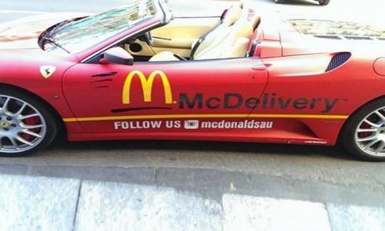 بالصور..ماكدونالدز تقوم بتوصيل الطلبات عبر فيراري اف 430