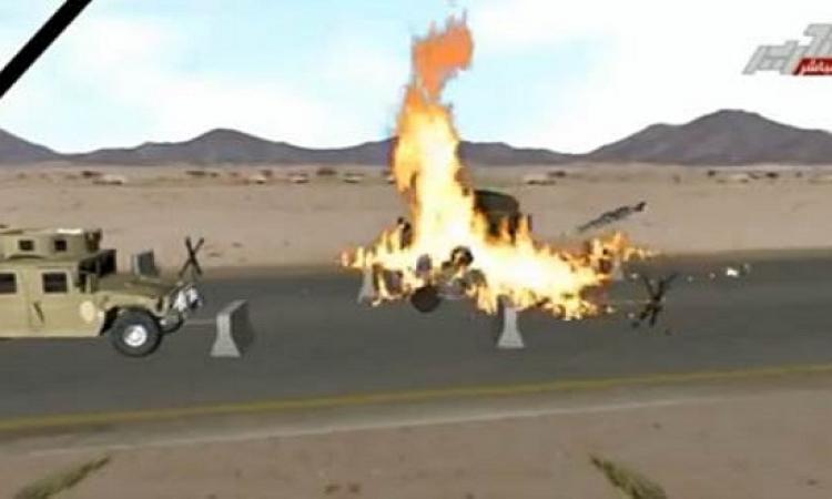 """قناة التحرير تذيع جرافيك لتفجيرات """" كرم القواديس """""""