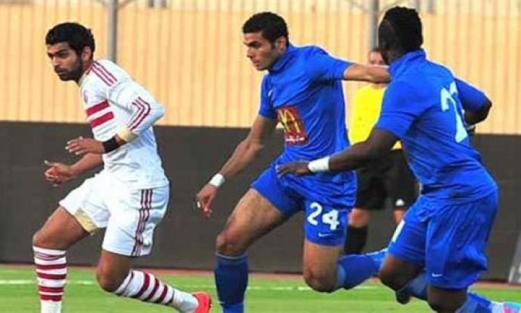 مرسى و زكريا ينقذان الزمالك من التعادل الرابع أمام سموحة