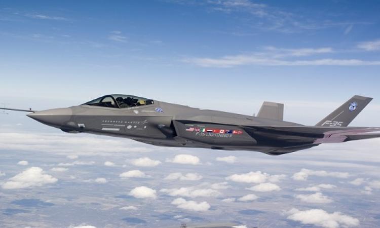 إسرائيل تتسلم السرب الثاني من طائرات إف-35 الأمريكية