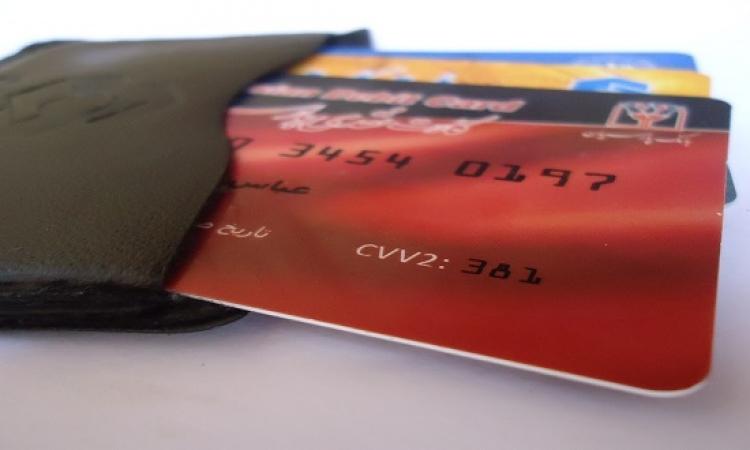 ماستر كارد تنتج بطاقة ائتمانية تعمل بالبصمة