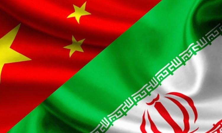الصين تعمل على تعزيز العلاقات العسكرية مع إيران