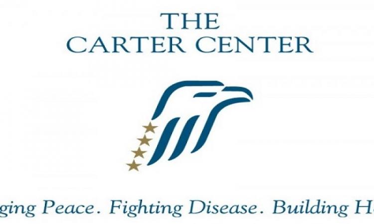 مركز كارتر يغلق مكتبه في مصر بسبب القيود على الحريات