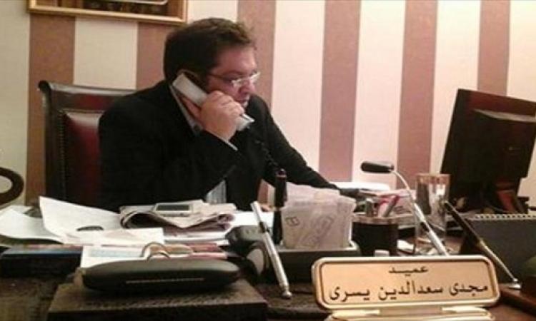 تخصيص أرقام تليفونية لشكاوى جرائم العنف والتحرش خلال أيام العيد بالغربية