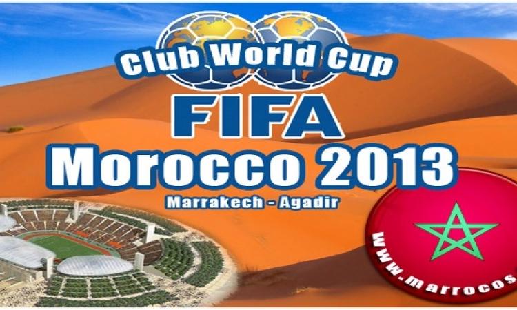 مراكش تستضيف غدا القرعة الرسمية لبطولة كأس العالم للأندية