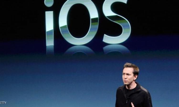 """""""iOS"""" يقترب من حاجز المليار"""