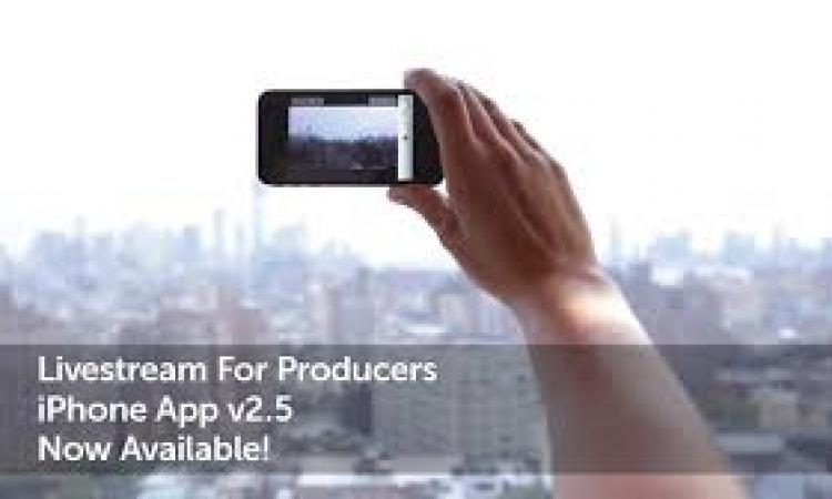 """تطبيق """"Livestream"""" من أيفون لإتاحة البث المباشر من الهاتف"""