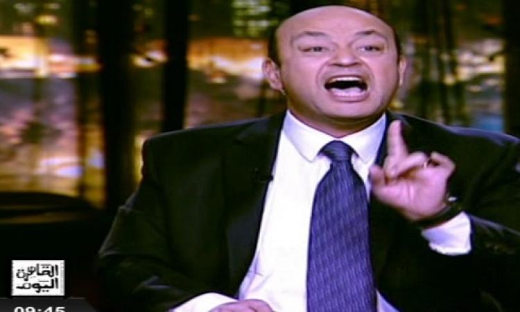 بالفيديو .. عمرو اديب : الساعة البريتلنج اللى لابسها البشمهندس جهاد برضو !!