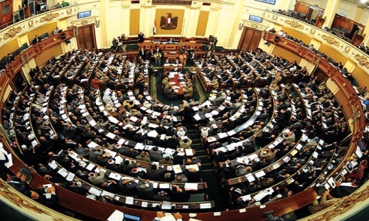 حزب الوفد : 18 حزباً سياسيا يتفقون على تشكيل تحالف انتخابى موحد