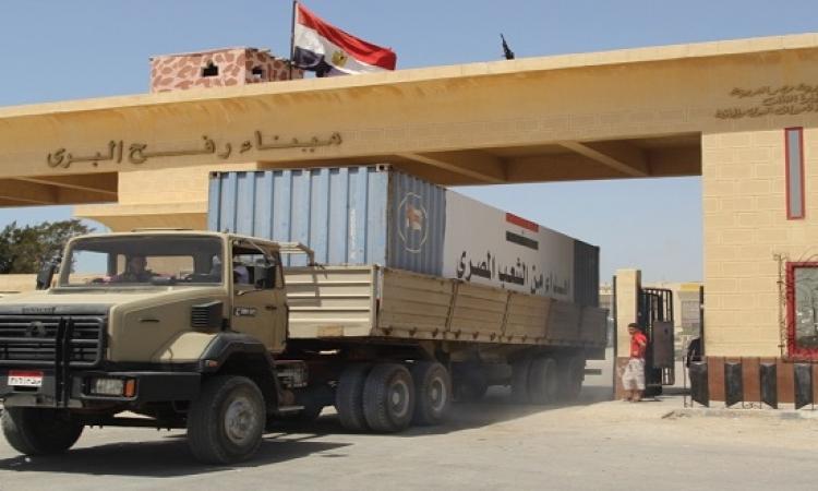مساعدات القوات المسلحة تصل لغزة عن طريق معبر رفح