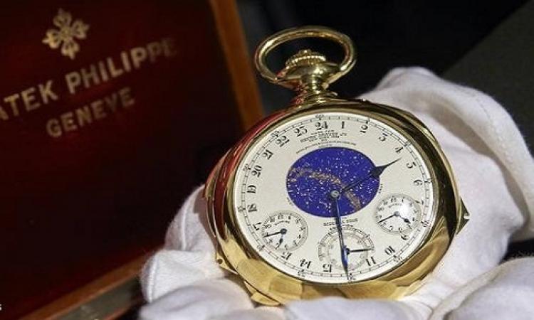 اللى معاه فلوس ومحتار .. يروح يشترى ساعة جيب بـ 24 مليون دولار !!