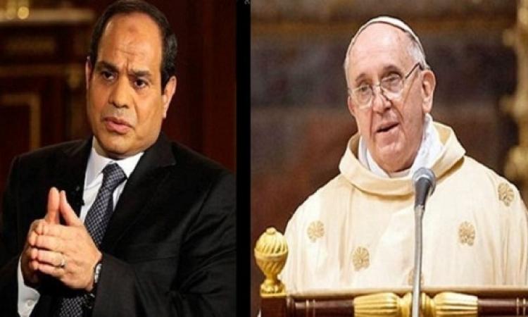 بابا الفاتيكان يستقبل السيسي الاثنين المقبل