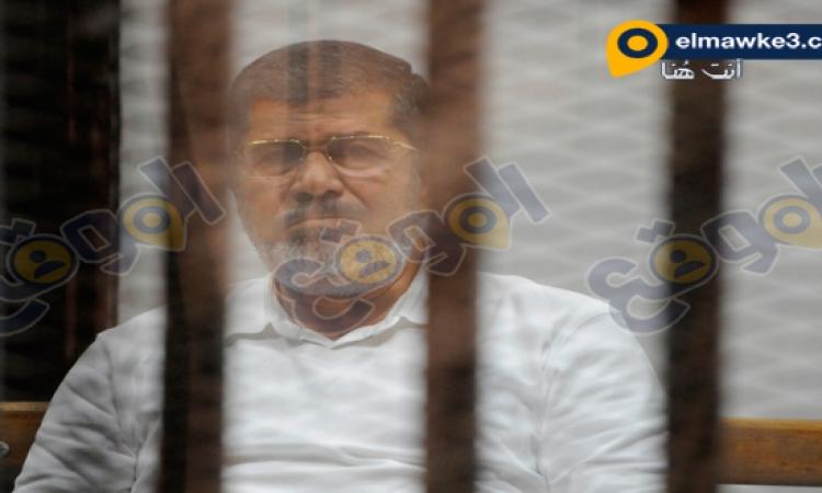 اليوم .. استئناف محاكمة مرسي وعدد من قيادات الإخوان في قضية التخابر
