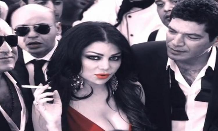 """بالفيديو .. السبكي يطرح البرومو الجديد لفيلم """"حلاوة روح"""" على اليوتيوب"""