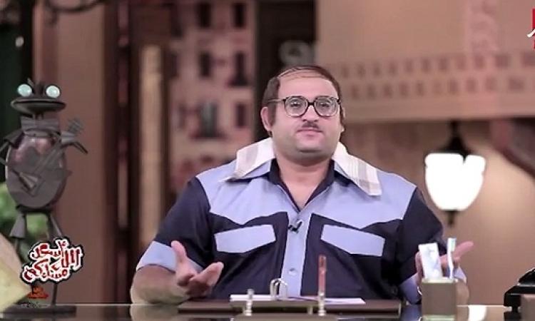 بالفيديو .. أبو حفيظة يقدم الدليل العجيب .. للمريض والطبيب !!