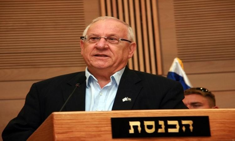 الرئيس الإسرائيلي ينتقد مشروع قانون يهودية الدولة الذي تعمل الحكومة على سنه