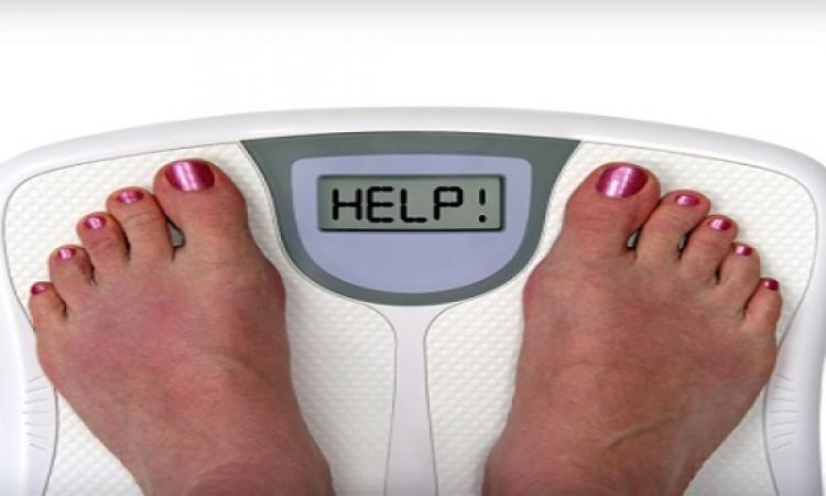 انقصى وزنك كيلو يومياً