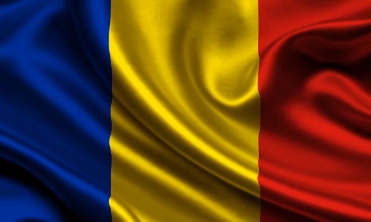 اليوم .. رومانيا تنتخب رئيساً جديداً