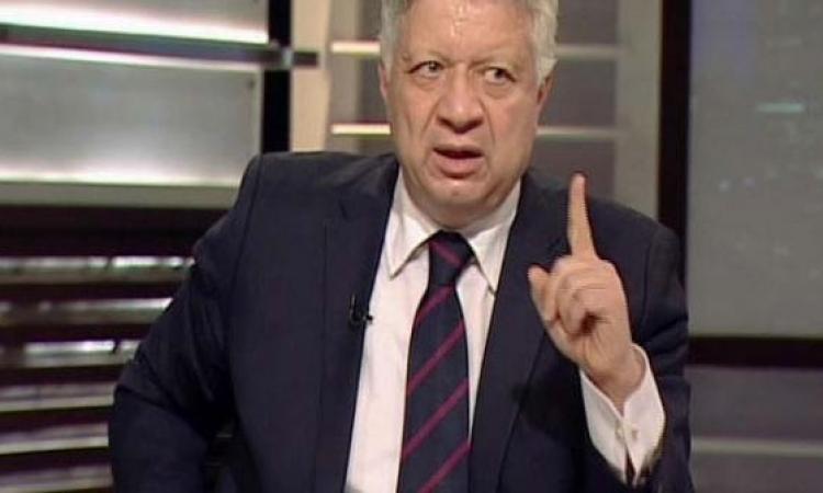 "مرتضى منصور يجتمع بـ""فيريرا"" لتحديد مصيره"