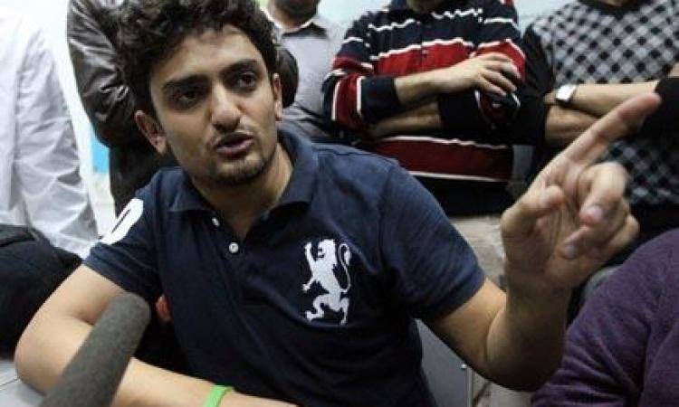 جماعة الإخوان ترحب بعودة وائل غنيم