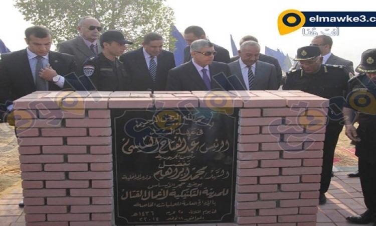 بالصور .. وزير الداخلية يفتتح المدينة التكتيكية لاعمال القتال