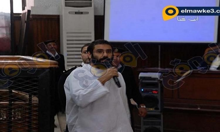 """بالصور .. محاكمة علاء عبد الفتاح وآخرين فى قضية """"مجلس الشورى"""""""