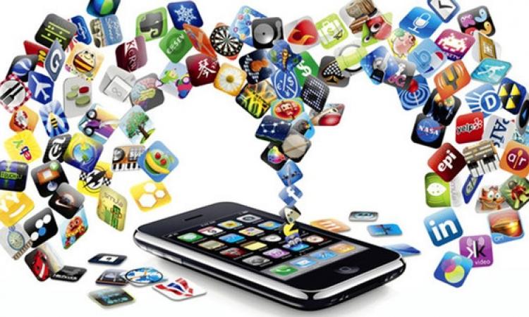 تطبيقات مجانية تسرق معلوماتك .. تعرف عليها
