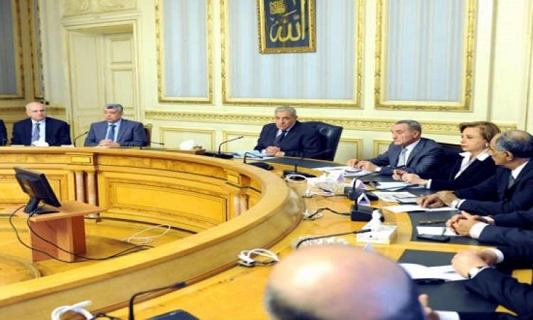 مجلس الوزراء يوافق على اتفاقية مع امريكا بشأن التعليم الاساسى