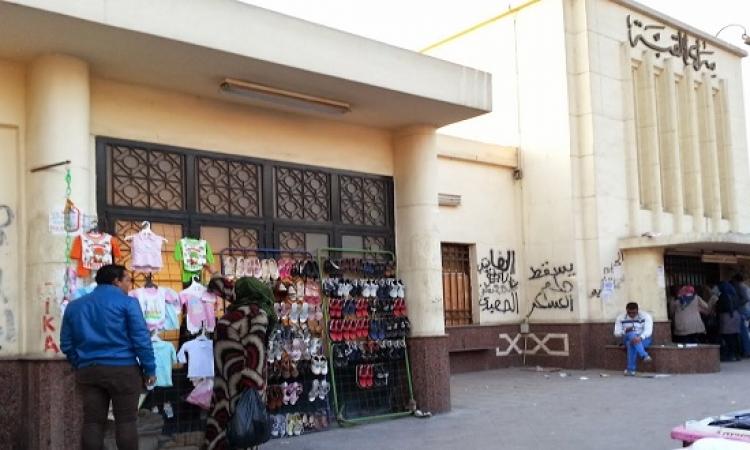 الداخلية تغلق محطة مترو سراي القبة لدواعي أمنية اليوم