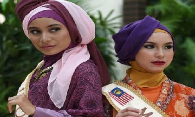 تعرف على صاحبة لقب ملكة جمال المسلمات
