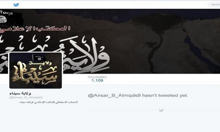 """""""ولاية سيناء"""" تعلن مسؤوليتها عن الهجمات الارهابية فى سيناء"""