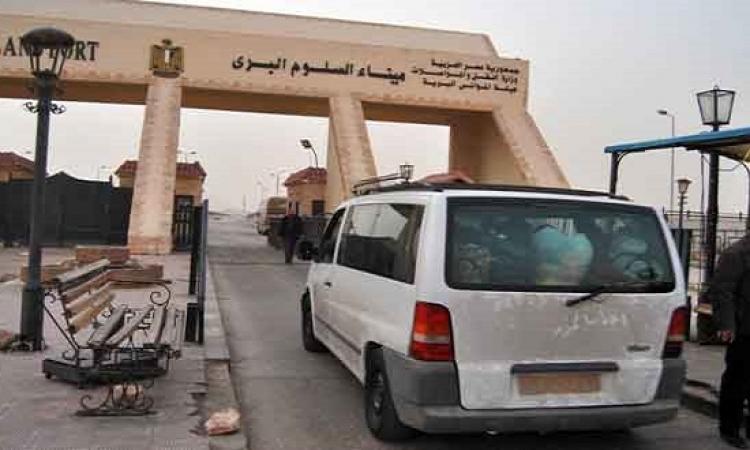 مدير أمن مطروح : 1770 مصريا إجمالى العائدين من ليبيا عبر منفذ السلوم البرى حتى اليوم