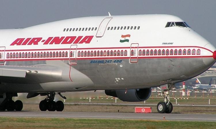 طائرة هندية تصطدم بجاموسة شاردة أثناء اقلاعها
